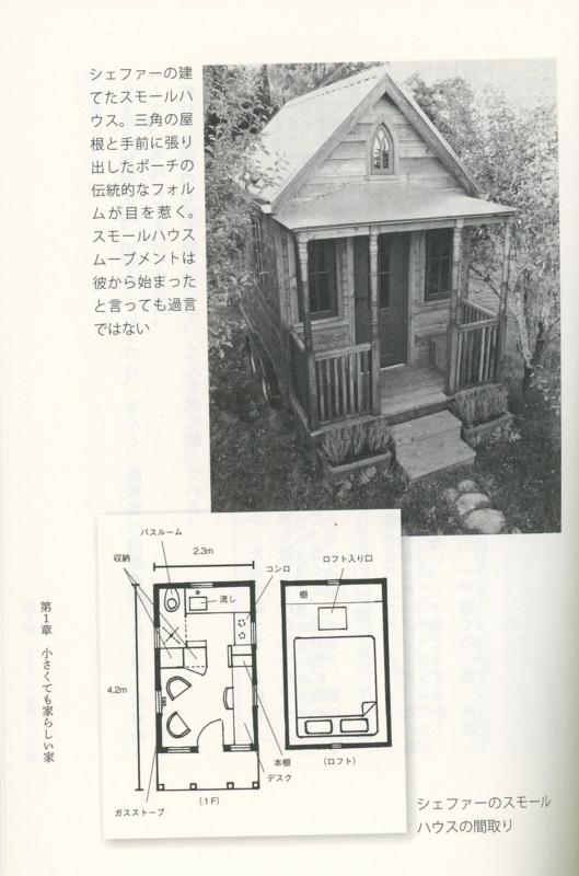 f:id:kawasimanobuo:20121001163732j:image:w360