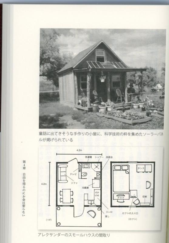f:id:kawasimanobuo:20121001163737j:image:w360