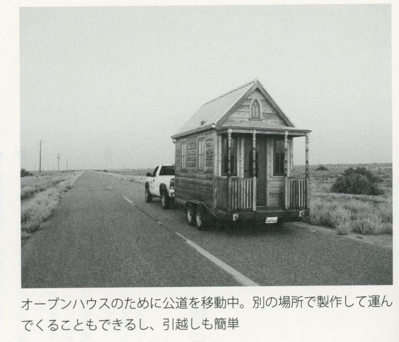 f:id:kawasimanobuo:20121001163741j:image:w360