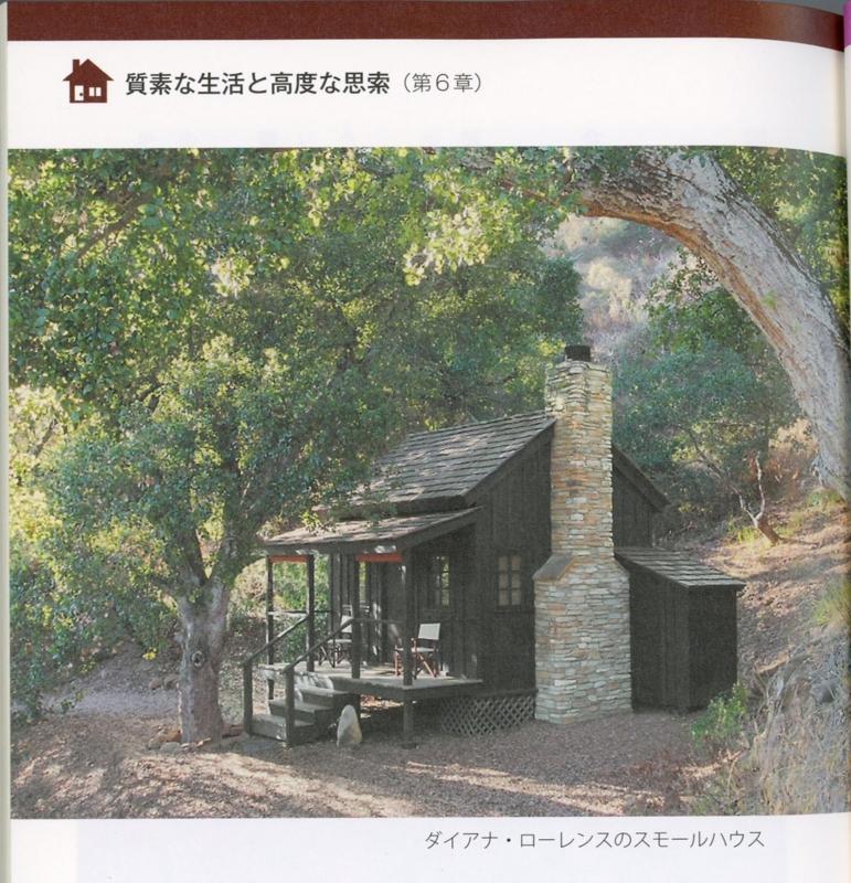 f:id:kawasimanobuo:20121001163748j:image:w360