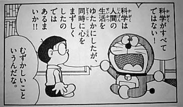 f:id:kawasimanobuo:20121017162810j:image:w360