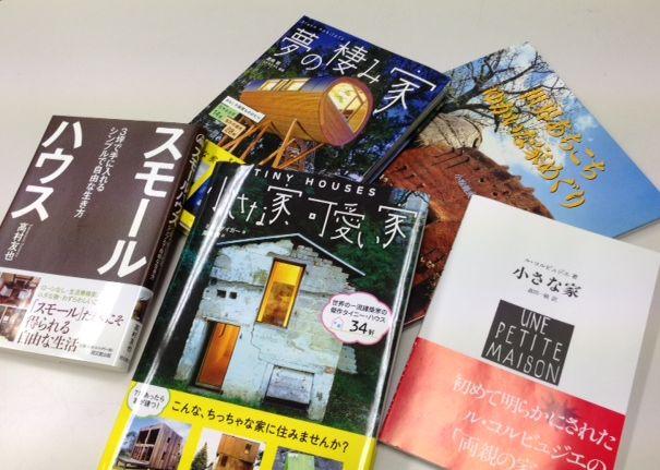 f:id:kawasimanobuo:20121111153857j:image:w360
