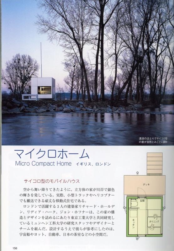 f:id:kawasimanobuo:20121111161000j:image:w360