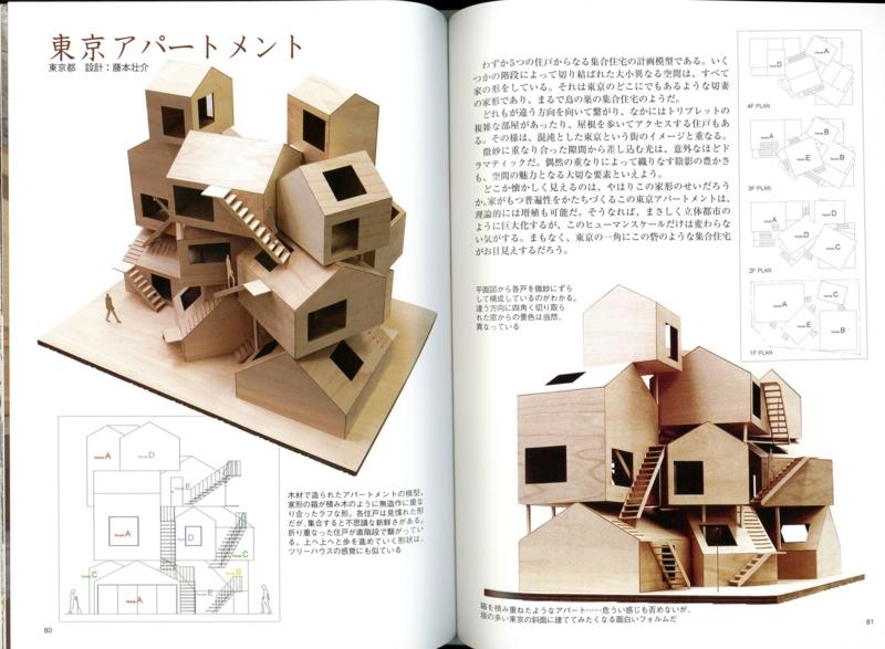 f:id:kawasimanobuo:20121129101037j:image