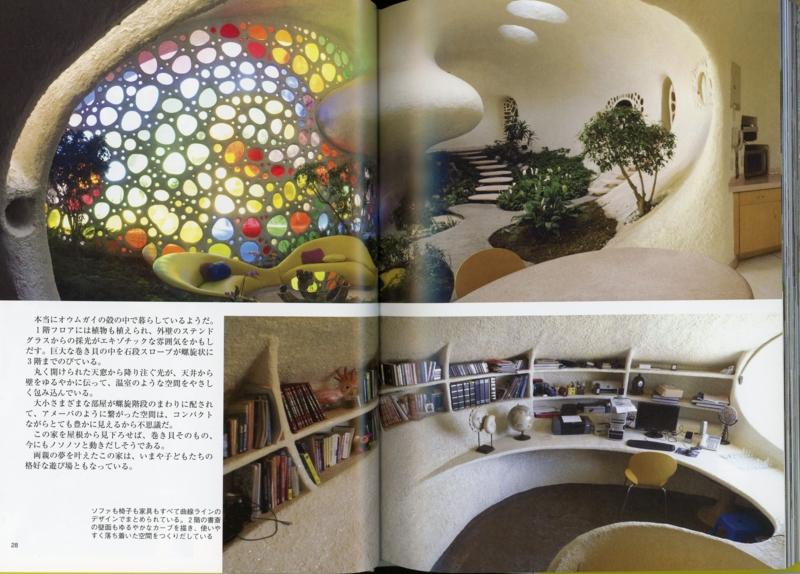 f:id:kawasimanobuo:20121129101047j:image