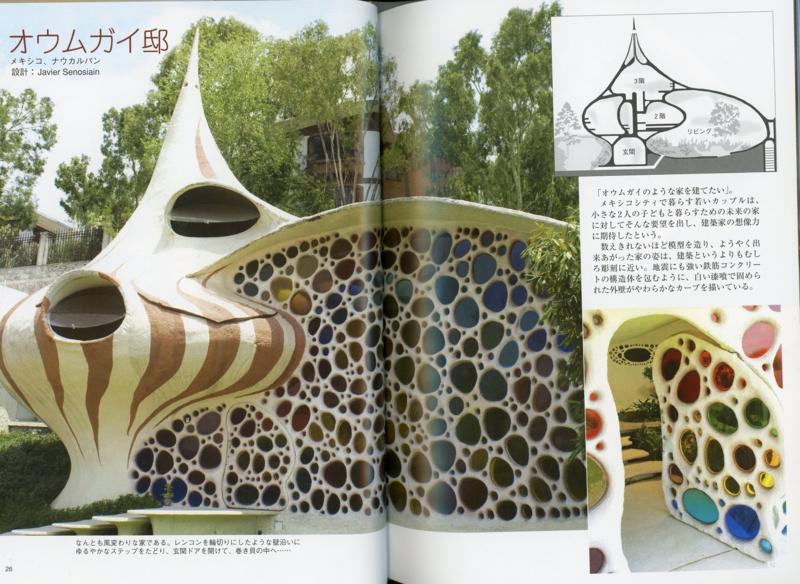 f:id:kawasimanobuo:20121129101058j:image