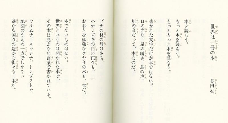 f:id:kawasimanobuo:20121130121322j:image