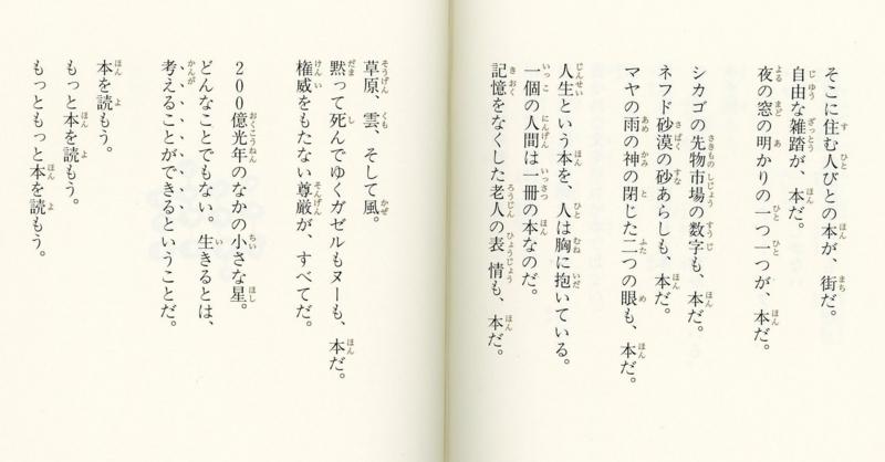 f:id:kawasimanobuo:20121130122411j:image