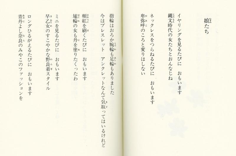 のり子 茨木