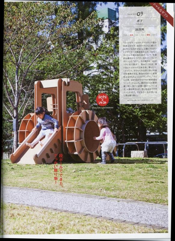 f:id:kawasimanobuo:20121210154948j:image