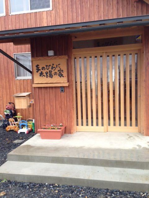 f:id:kawasimanobuo:20121217122942j:image:w250