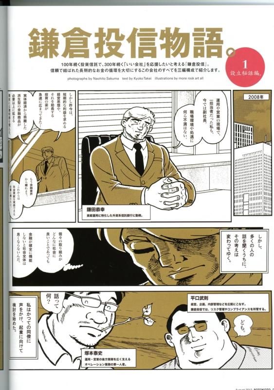 f:id:kawasimanobuo:20130129103355j:image
