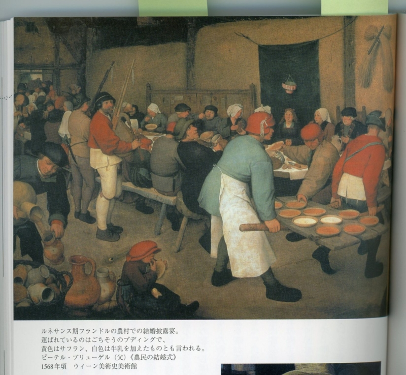 f:id:kawasimanobuo:20130221110117j:image:w360
