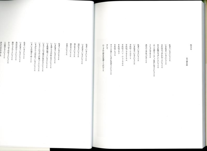 f:id:kawasimanobuo:20130313154901j:image