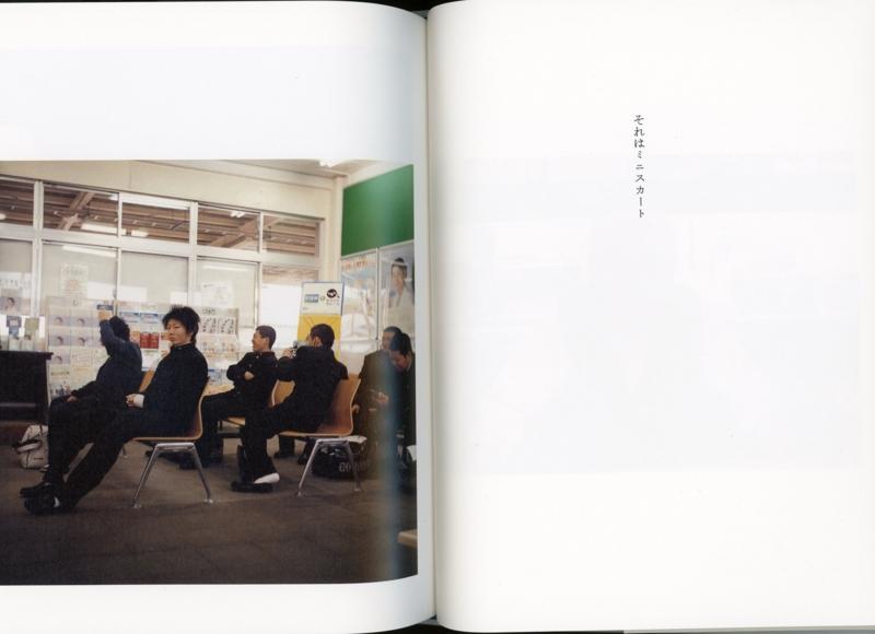 f:id:kawasimanobuo:20130313155454j:image:w640