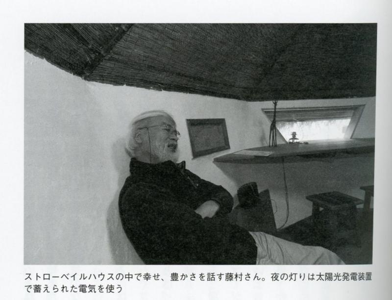 f:id:kawasimanobuo:20130321114208j:image:w360