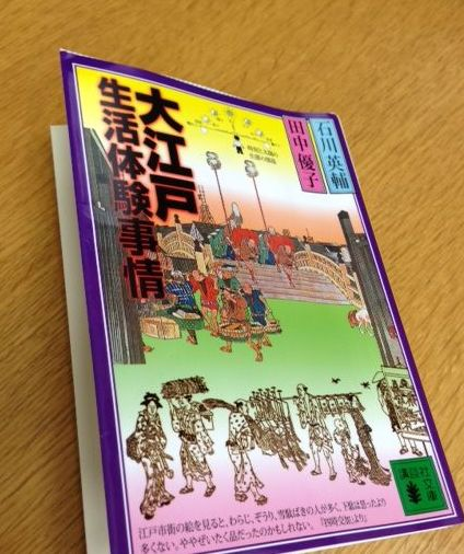 f:id:kawasimanobuo:20130409120758j:image:w360