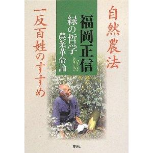 f:id:kawasimanobuo:20130621112639j:image:w360