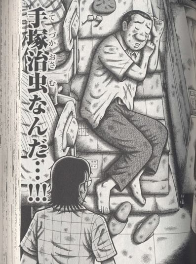 f:id:kawasimanobuo:20130710094049j:image:w360