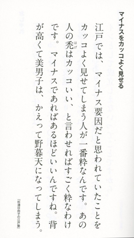 f:id:kawasimanobuo:20130726140853j:image:w360