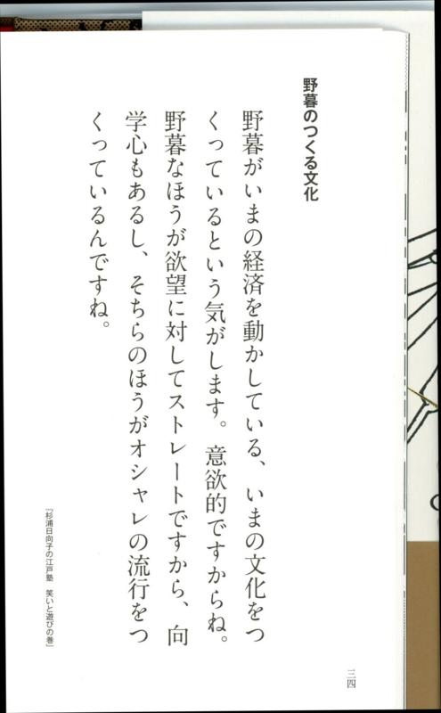 f:id:kawasimanobuo:20130726140856j:image:w360