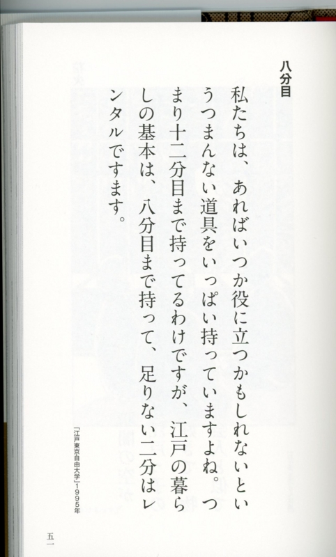 f:id:kawasimanobuo:20130726140858j:image:w360