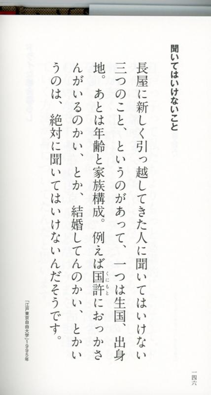 f:id:kawasimanobuo:20130726140859j:image:w360