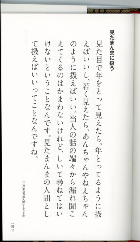 f:id:kawasimanobuo:20130726140900j:image:w360