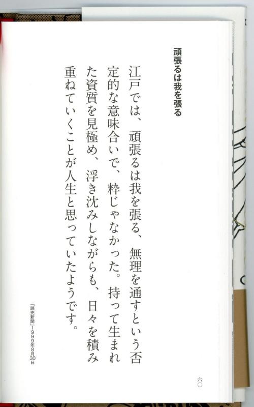 f:id:kawasimanobuo:20130726141545j:image:w360
