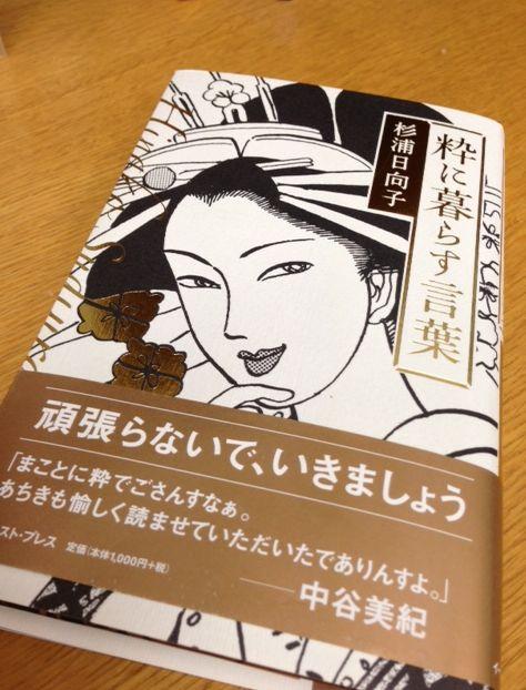 f:id:kawasimanobuo:20130726141945j:image:w360