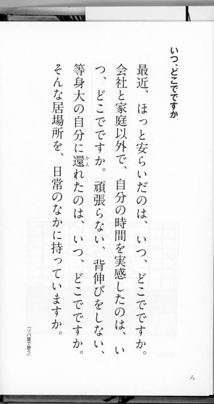 f:id:kawasimanobuo:20130730115446j:image:w360
