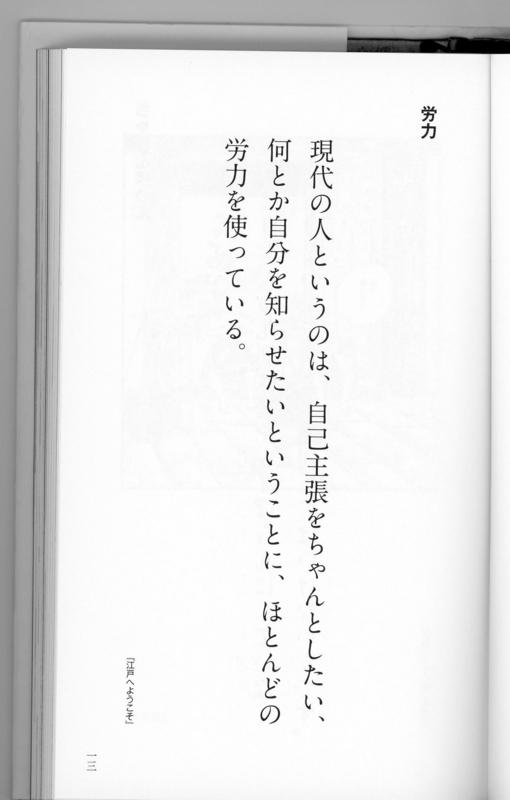 f:id:kawasimanobuo:20130730115448j:image:w360