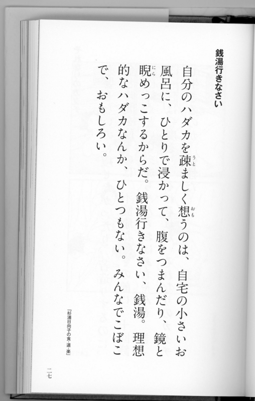 f:id:kawasimanobuo:20130730115631j:image:w360