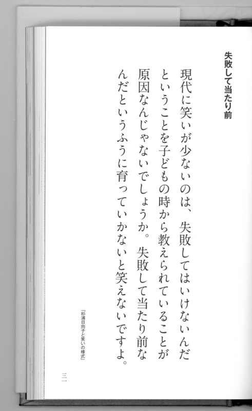 f:id:kawasimanobuo:20130730115633j:image:w360