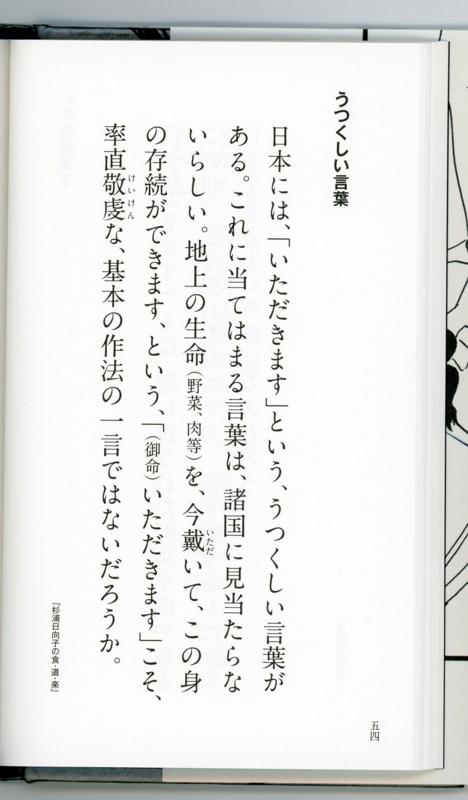 f:id:kawasimanobuo:20130730115634j:image:w360