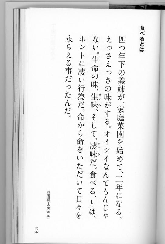 f:id:kawasimanobuo:20130730115635j:image:w360