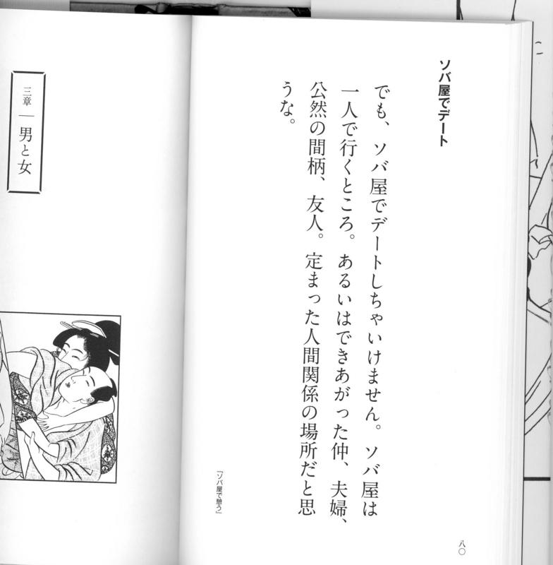 f:id:kawasimanobuo:20130730115636j:image:w640