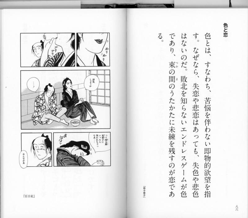 f:id:kawasimanobuo:20130730115637j:image:w800
