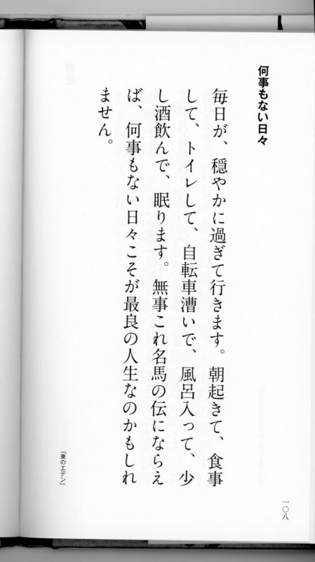 f:id:kawasimanobuo:20130730115639j:image:w360