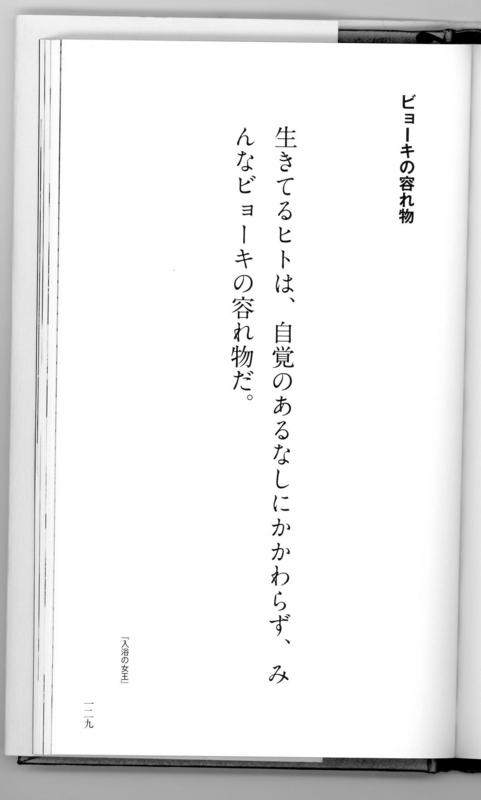 f:id:kawasimanobuo:20130730115640j:image:w360