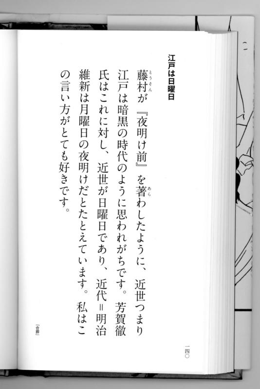 f:id:kawasimanobuo:20130730115641j:image:w360