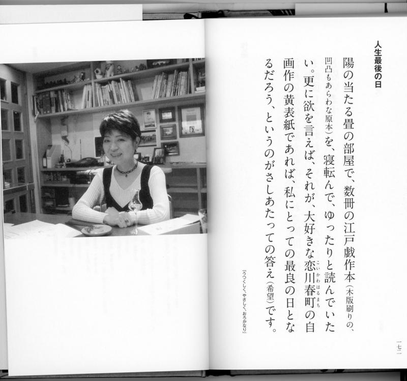 f:id:kawasimanobuo:20130730115643j:image:w640