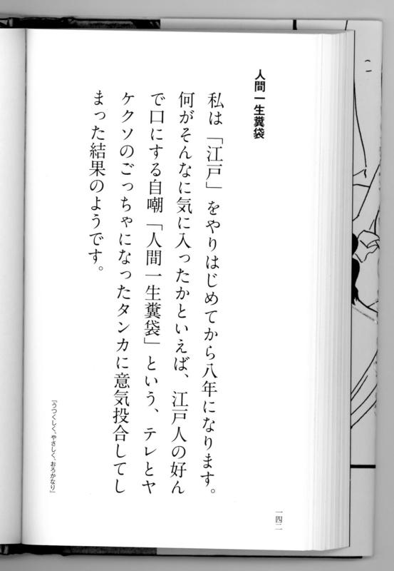 f:id:kawasimanobuo:20130730133357j:image:w360