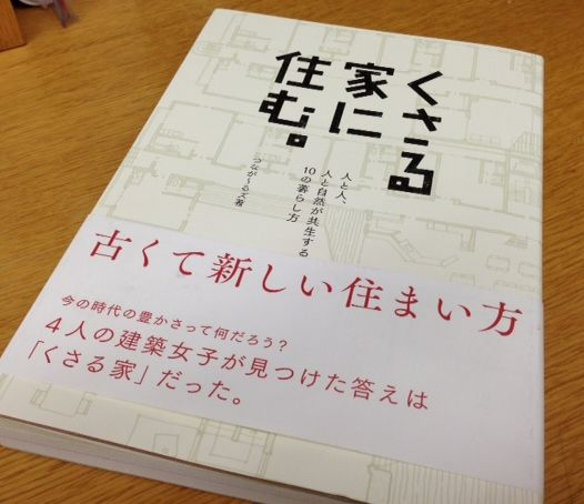 f:id:kawasimanobuo:20130807103203j:image:w360