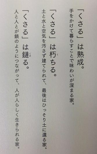 f:id:kawasimanobuo:20130807103424j:image:w360