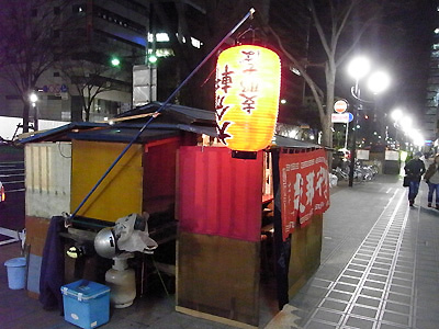 f:id:kawasimanobuo:20130813095043j:image:w360