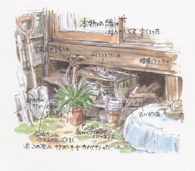 f:id:kawasimanobuo:20130827132130j:image:w360