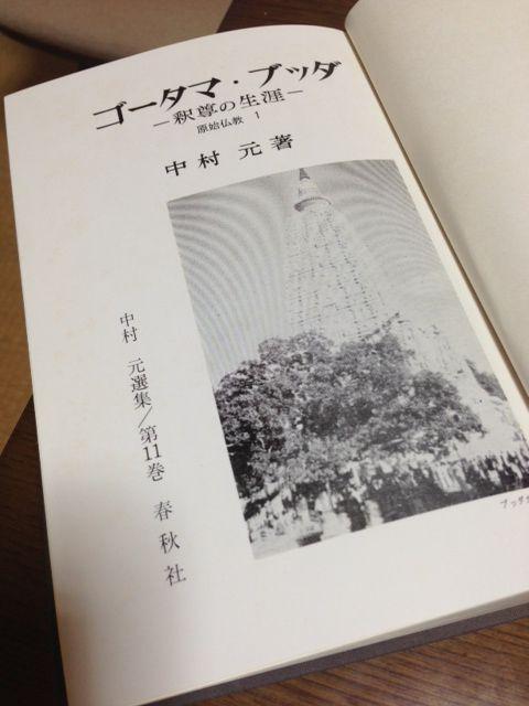 f:id:kawasimanobuo:20130923195235j:image:w360