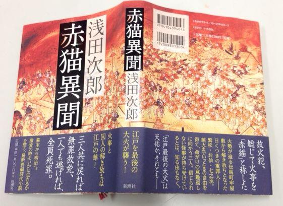 f:id:kawasimanobuo:20131015115026j:image:w360
