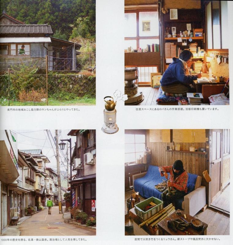 f:id:kawasimanobuo:20140107113444j:image:w640